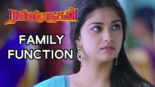 Video Rajini Murugan - Fun at Family Function | Sivakarthikeyan, Keerthy Suresh, Soori | D Imman | Ponram MP3, 3GP, MP4, WEBM, AVI, FLV Januari 2018