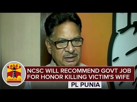Exclusive--NCSC-will-recommend-Govt-Job-for-Honour-Killing-Victims-Wife-Kausalya--PL-Punia