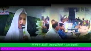 حفل توزيع جوائز مسابقه القرآن رابطة .ولاد .بلدنا