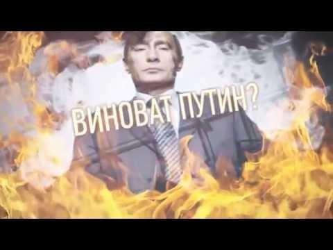 Россия - спонсор мирового терроризма?!!!