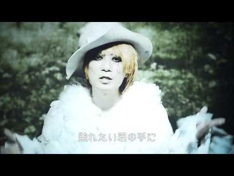 , title : 'MIMIZUQ「ずっと好きでした」 MV'