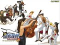 Ace Attorney  Pursuit - Cornered! Orchestra