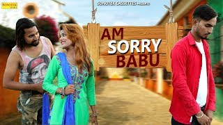 Am Sorry Babu | RJ Gulab, Arohi Nara | Amit Bagri | Latest Album | New Haryanvi Song | Trimurti