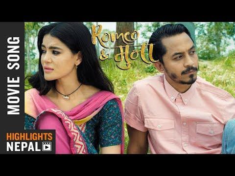 (Sanjh Paryo || New Nepali Movie ROMEO & मुना Song 2018 | Vinay Shrestha | Shristi Shrestha - Duration: 5 minutes, 2 seconds.)