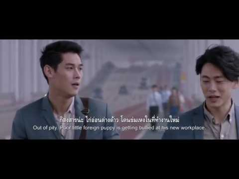 รักของเรา the moment-Seoul (Official Teaser)