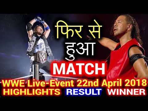 WWE Smackdown Live Event 22nd April 2018 Hindi Highlights - AJ Styles | Roman Reigns | Result Winner