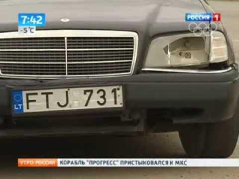 За эксплуатацию машины с иностранными номерами грозит тюрьма