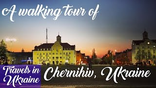 Chernihiv Ukraine  city pictures gallery : Chernihiv, Ukraine Travel and Sightseeing