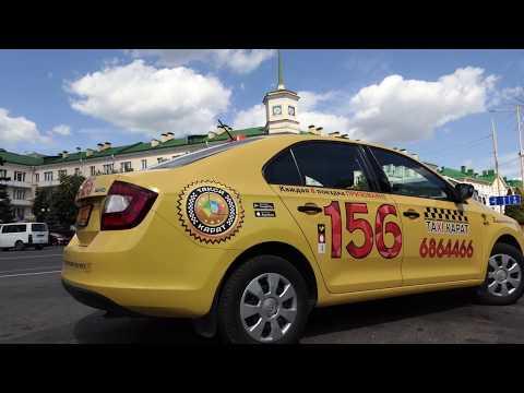 """Такси """"Карат"""" - у нас низкая стоимость поездки!"""