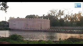 Idrakpur Fort Munshiganj ইদরাকপুর কেল্লা মুন্সীগঞ্জ