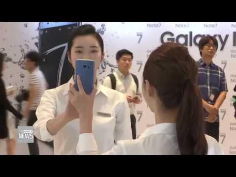 한인사회 소식 9.2.16 KBS America News