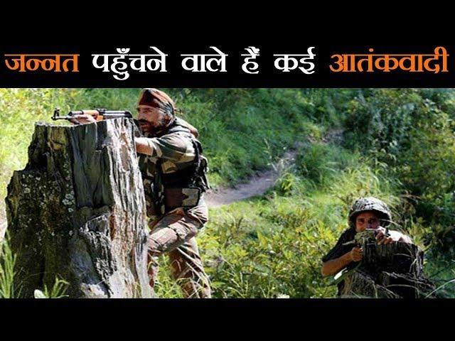 मोदी ने फिर कहा धैर्य रखें, हम पाकिस्तान को कड़ा सबक सिखाएंगे, सुरक्षा बलों का अभियान तेज