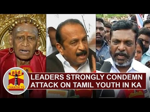 Political-Leaders-strongly-condemn-attack-on-Tamil-Youth-at-Karnataka-Thanthi-TV
