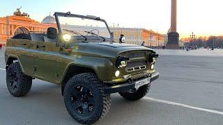 630 тысяч рублей и УАЗ с японским мотором ВАЛИТ по городу !!