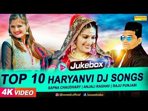 Video Top 10 Haryanvi Dj Song 2018 | Sapna Chaudhary | Raju Punjabi | Latest Haryanvi Songs Haryanavi 2018 download in MP3, 3GP, MP4, WEBM, AVI, FLV January 2017