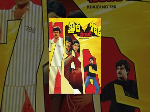 Khaidi No.786 Telugu Full Length Movie || ఖైది  No. 786 సినిమా || Chiranjeevi, Bhanu Pariay