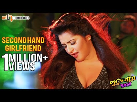 Second Hand Girlfriend (Item Song) | Symon Sadik | Pori Moni | Purey Jay Mon Bengali Movie 2015