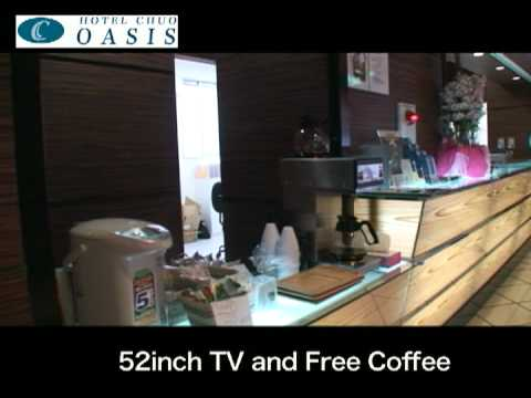 Video of Hotel Chuo Oasis