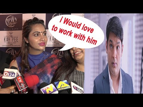 I Would Love To Work With Kapil Sharma Says Arshi Khan