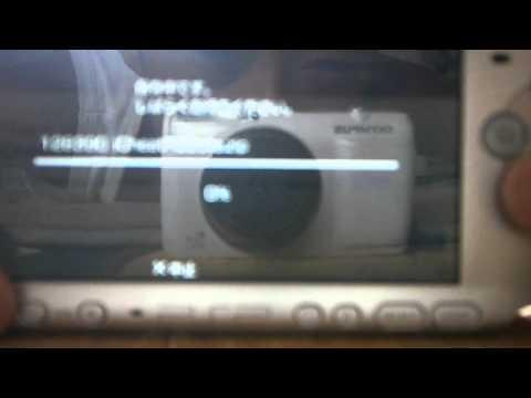 PSPのアプリをPSP単体で入れる方法