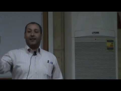 01-[Emberyology] Dr/ A.Galal 29 October 2014