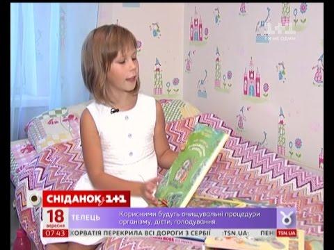 Як привчити дитину читати