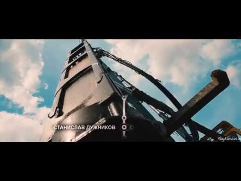 Hindi Dubbed BRRip HD Sci fi movie