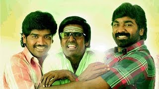 Rummy on January 31 - Tamil cine news - 22-01-2014