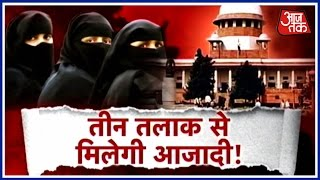 5 Judges Of Different Religions To Hear Plea On Triple Talaq Issue