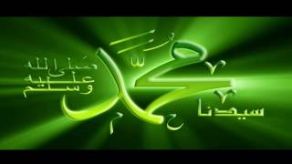 Best islamic song.subscribe for more..