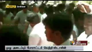 Successful shut down on Mekedatu issue: M.k. stalin