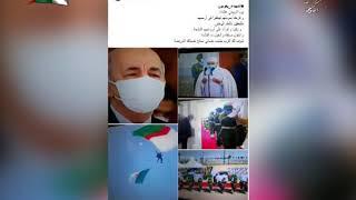 شبكات التواصل الإجتماعي تشيد باسترجاع رفات قادة المقاومة الشعبية إلى أرض الوطن