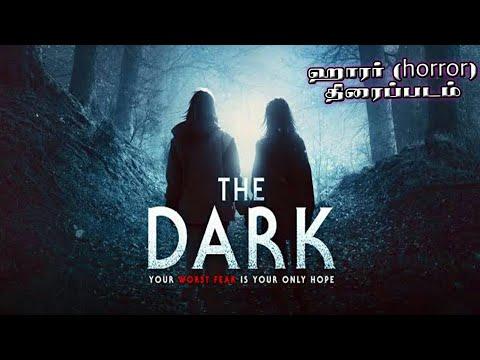 The Dark(2018) Horror Movie Review in Tamil (தமிழ்)