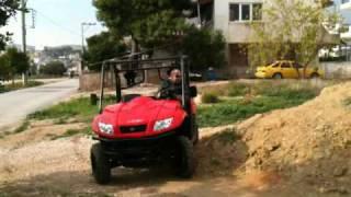 10. UXV 500cc