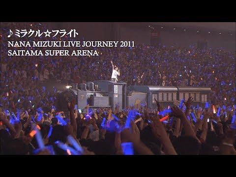 水樹奈々「ミラクル☆フライト」(NANA MIZUKI LIVE JOURNEY 2011)