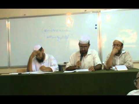 تقديم جلسة مناقشة بحث تخرج الطالب بوكرموش محمد/إبراهيم