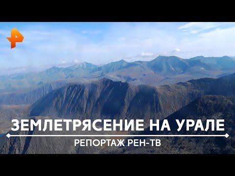 Репортаж РЕН-ТВ