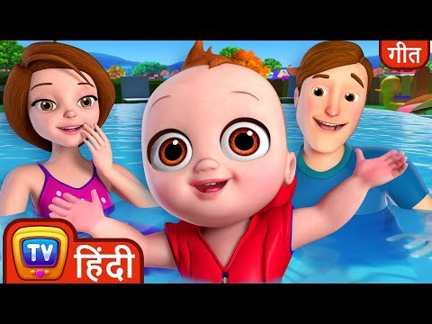 बच्चा तैराकी करता है गीत (Baby Goes Swimming Song) - Hindi Rhymes For Children - ChuChu TV