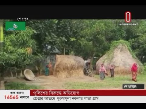 Why only women live without fear in this village? (22-10-2019) Courtesy: Independent TV
