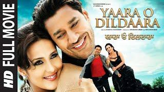 Yaara O Dildaara | Full Punjabi Movie | Harbhajan Mann | Tulip Joshi