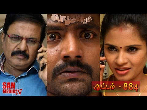 Bommalattam 30-11-2015   Sun Tv Serial