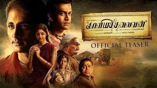 Siddharth's Kaaviya Thalaivan Official Teaser