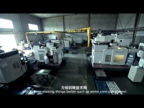 Xi'an Kitamura Precision Machine Works Co., Ltd