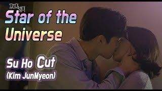 Video [60FPS] SuHo Cut Compilation @Star of the Universe MP3, 3GP, MP4, WEBM, AVI, FLV September 2018