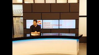 Ο Μάκης Τσίτας μιλάει στο Attica Tv στην εκπομπή «Από το Μικρό στο Μεγάλο».