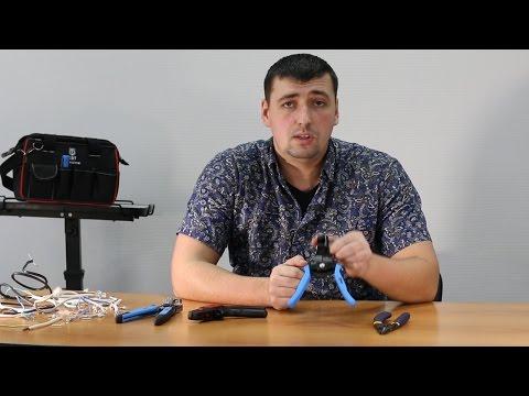 Видео 57565 КВТ Инструмент для снятия изоляции WS-03A