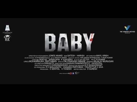 Baby Tamil Horror Movie Trailer HD