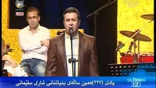 Gorani Kurdi Hamid Banaiy