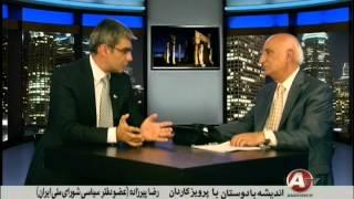 شورای ملی ایران: سخنی در رابطه با سازمان مجاهدین