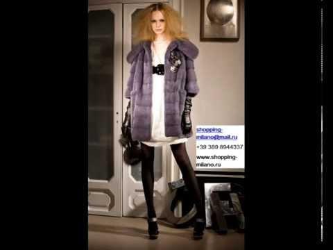 Шубы из норки Италия www.shopping-milano.ru +393898944337